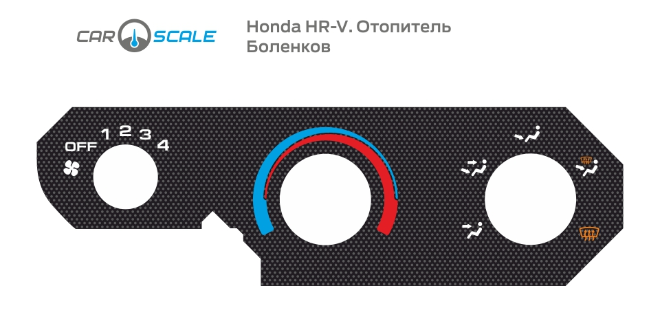 HONDA HRV HEAT 06