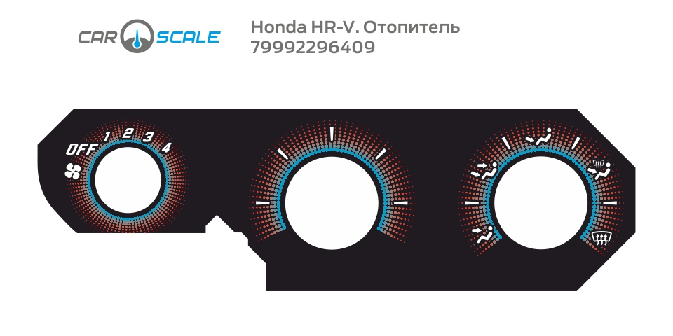 HONDA HRV HEAT 07