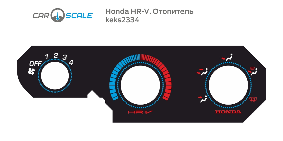 HONDA HRV  HEAT 02
