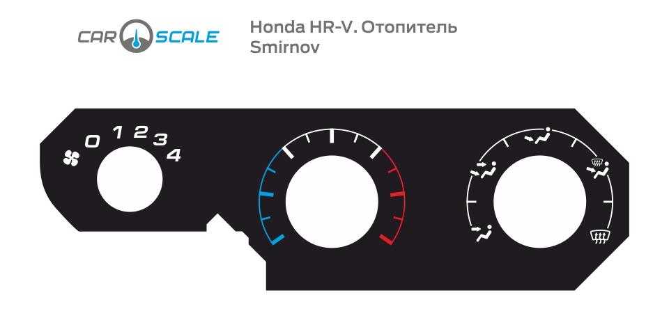 HONDA HRV  HEAT 05