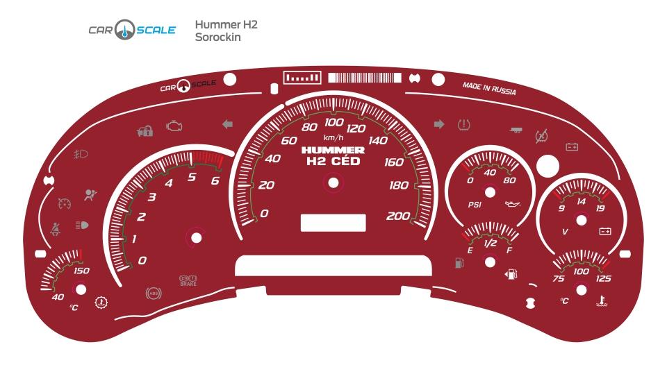 HUMMER H2 09