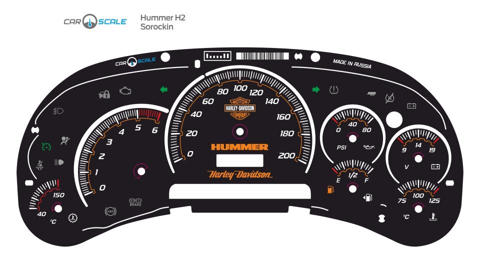 HUMMER H2 10