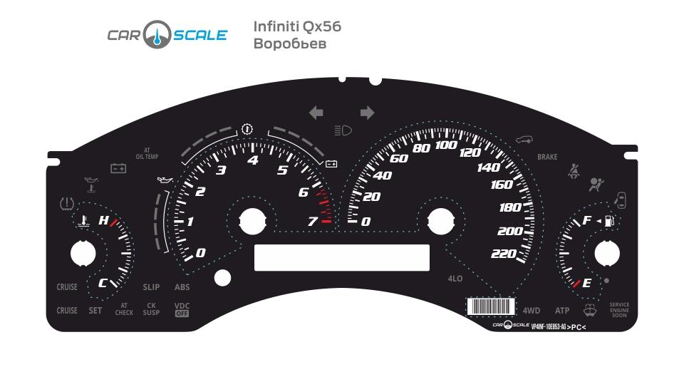 INFINITI QX56 04