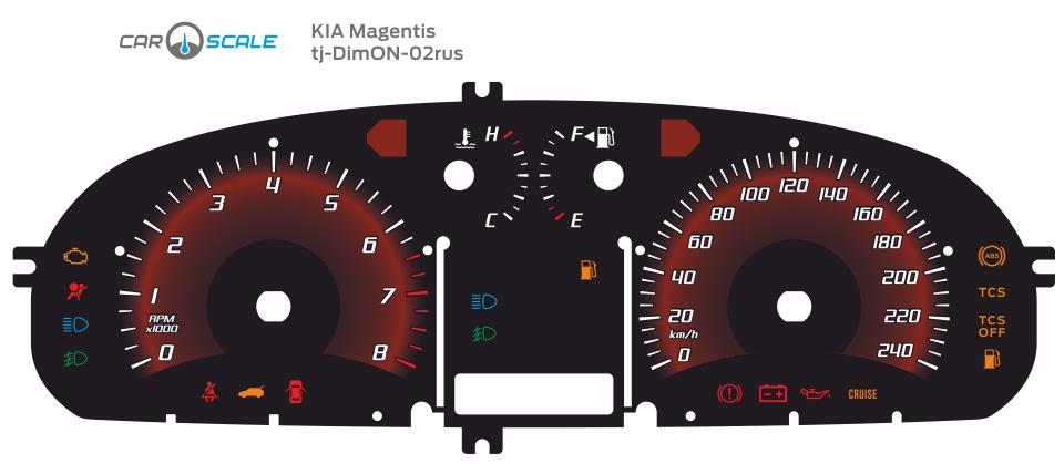 KIA MAGENTIS 03
