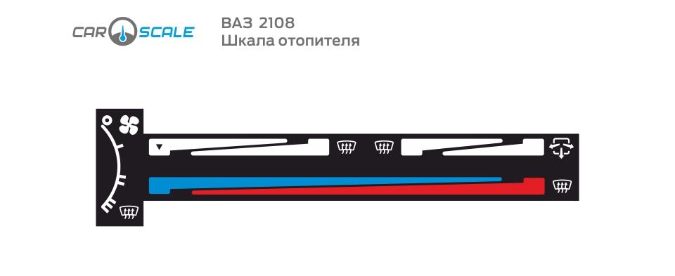 VAZ 2108 HEAT 01