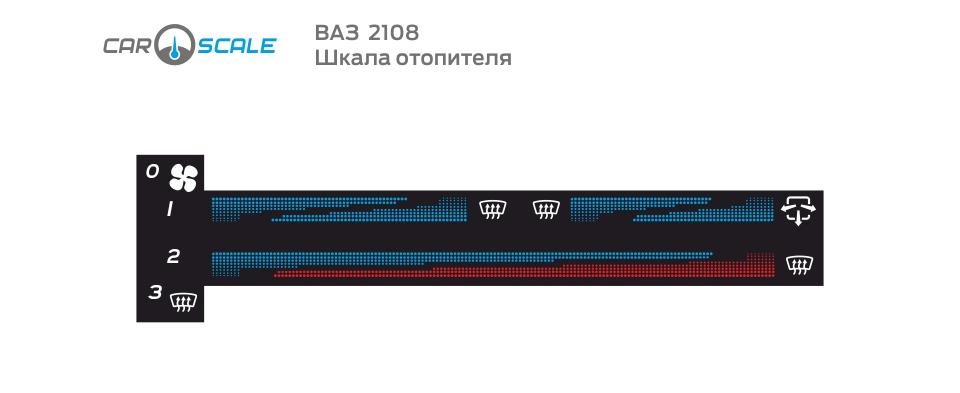 VAZ 2108 HEAT 02