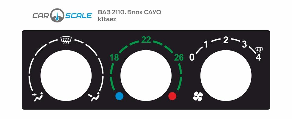 VAZ 2110 HEAT 01