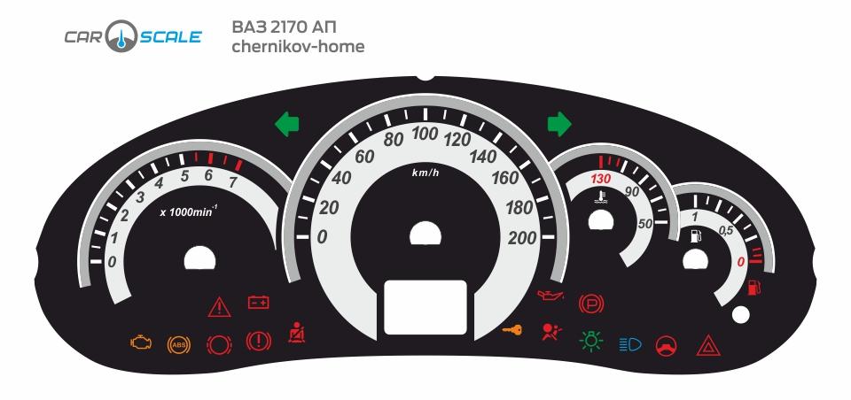 VAZ 2170 AP 15