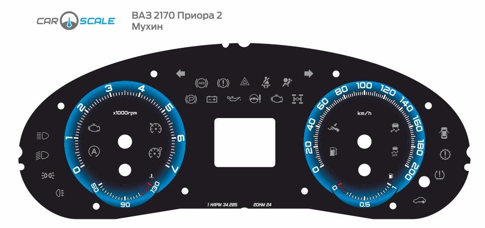 VAZ 2170 2 03