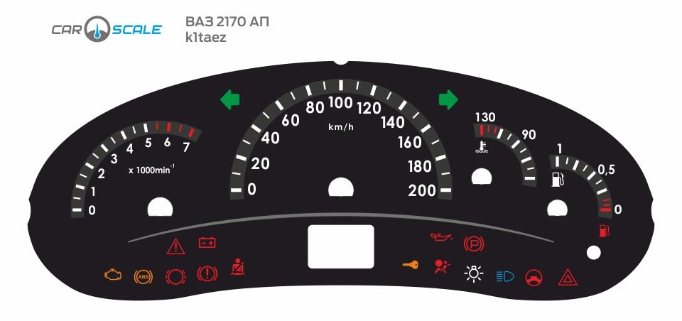 VAZ 2170 AP 01