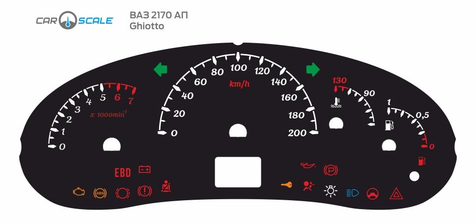 VAZ 2170 AP 03