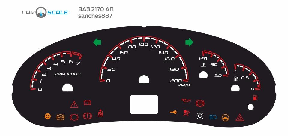 VAZ 2170 AP 05