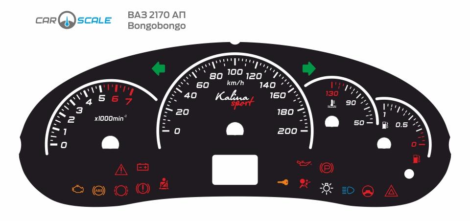 VAZ 2170 AP 08