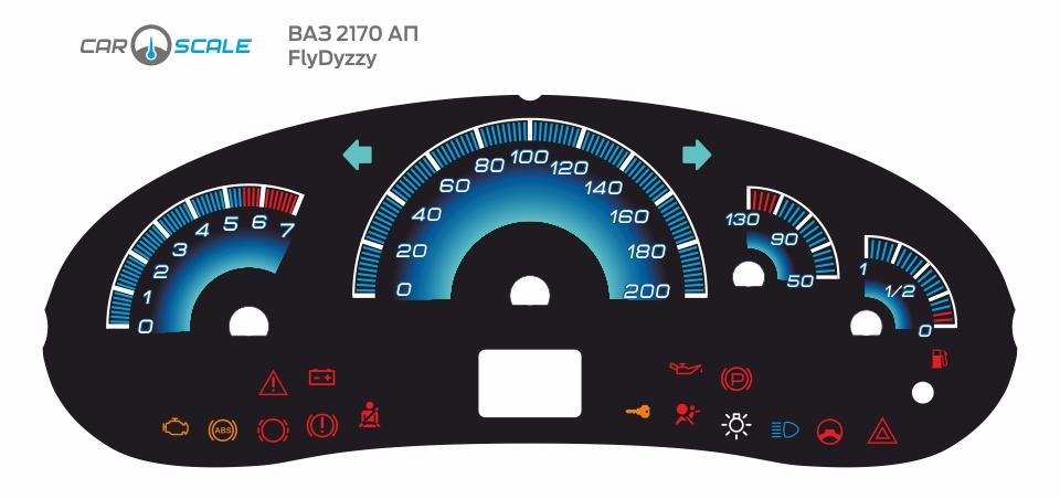 VAZ 2170 AP 09
