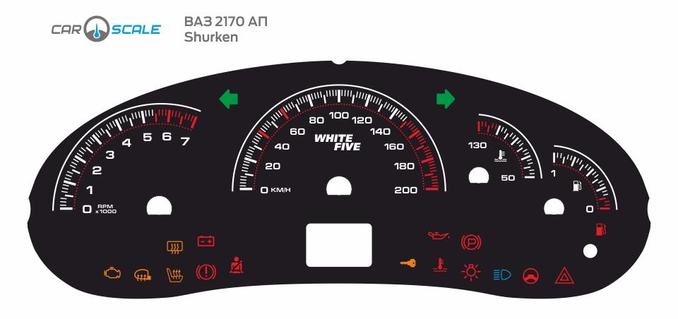 VAZ 2170 AP 10
