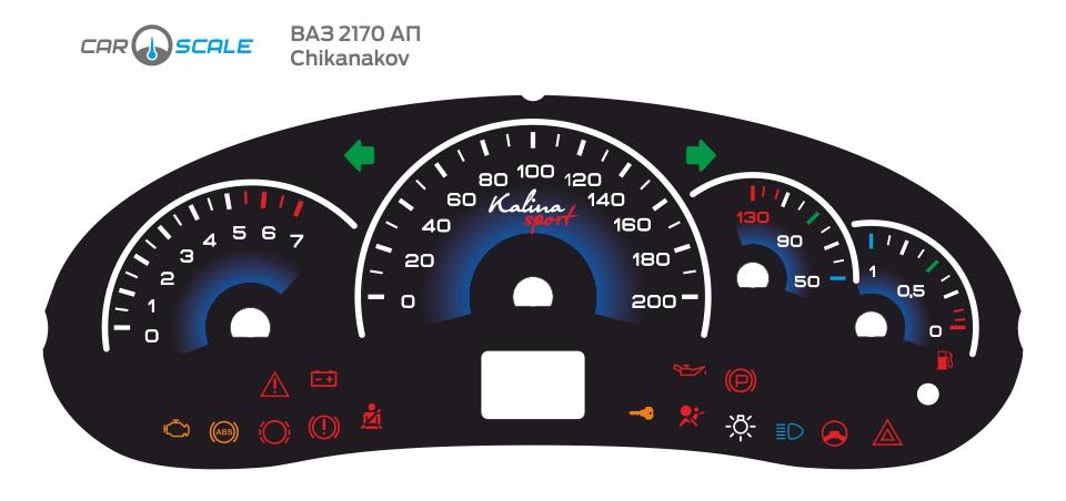 VAZ 2170 AP 11