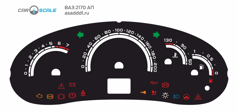 VAZ 2170 AP 14