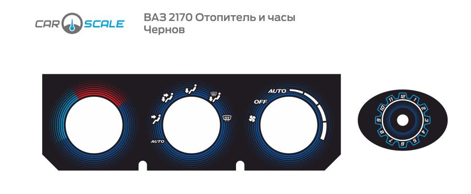 VAZ 2170 HEAT CLOCK 12