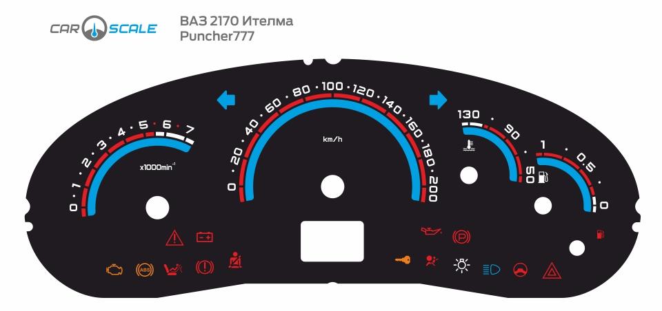 VAZ 2170 ITELMA 05