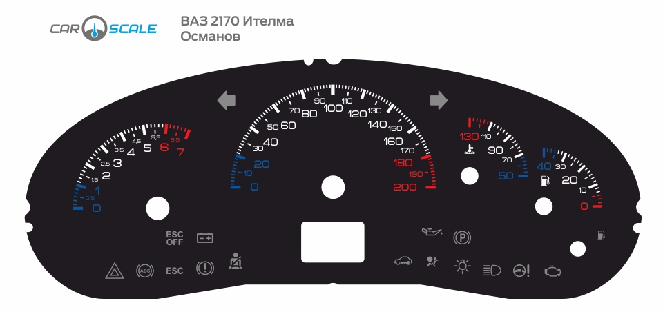 VAZ 2170 ITELMA 06