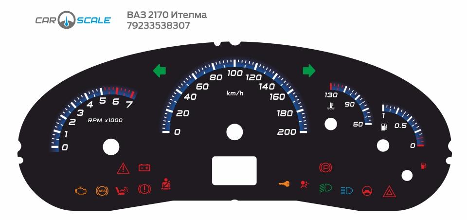 VAZ 2170 ITELMA 07