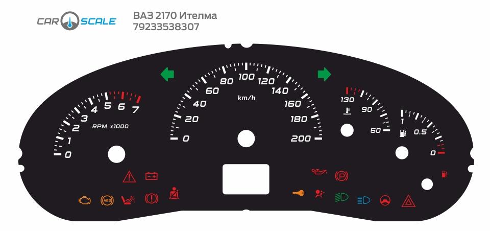 VAZ 2170 ITELMA 08