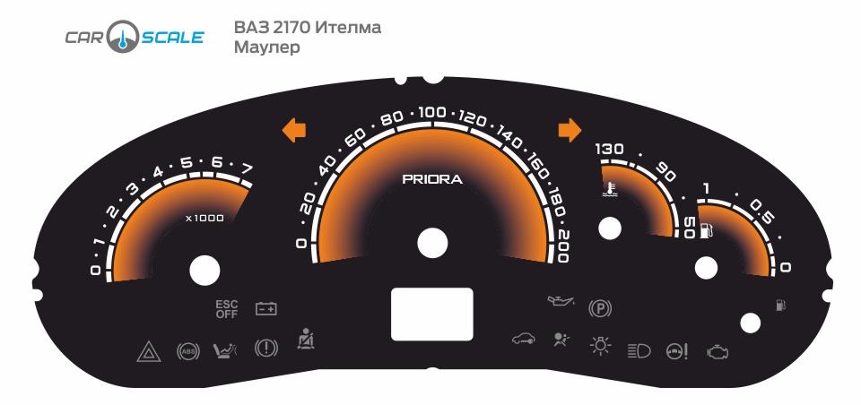 VAZ 2170 ITELMA 09