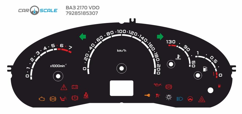 VAZ 2170 VDO 20