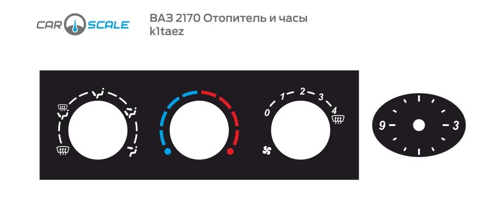VAZ 2170 HEAT CLOCK 01