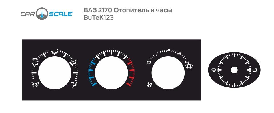 VAZ 2170 HEAT CLOCK 02