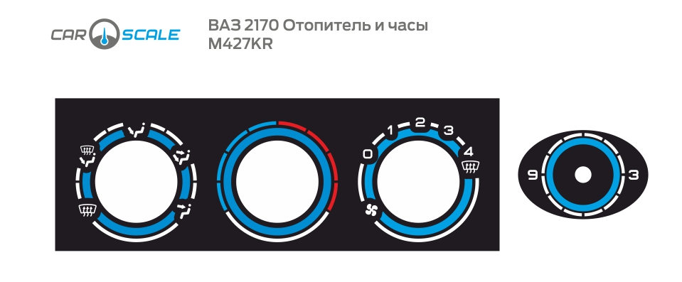 VAZ 2170 HEAT CLOCK 03