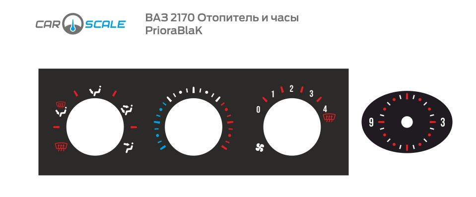 VAZ 2170 HEAT CLOCK 04