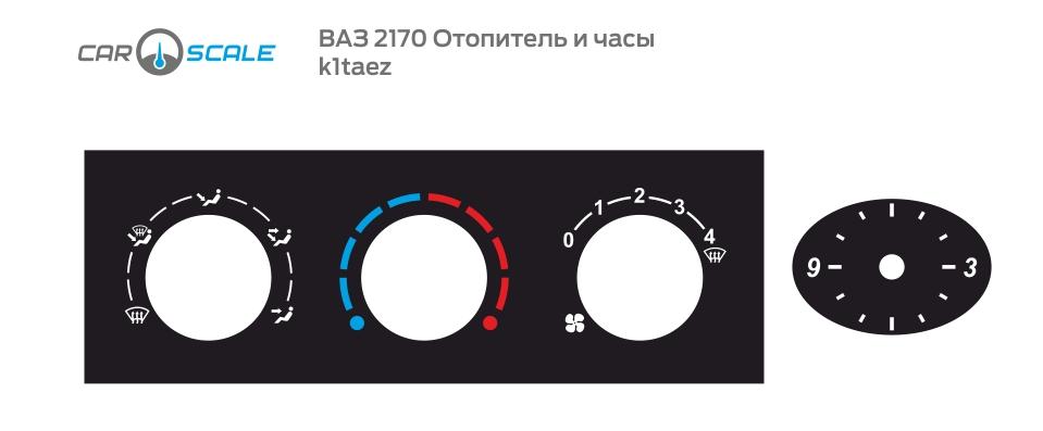 VAZ 2170 HEAT CLOCK 05