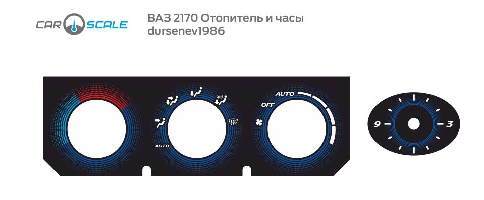 VAZ 2170 HEAT CLOCK 06