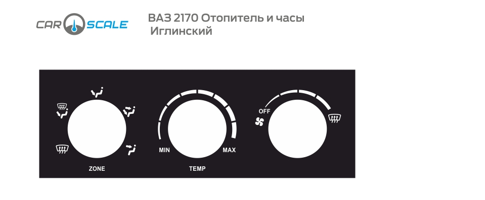 VAZ 2170 HEAT CLOCK 09