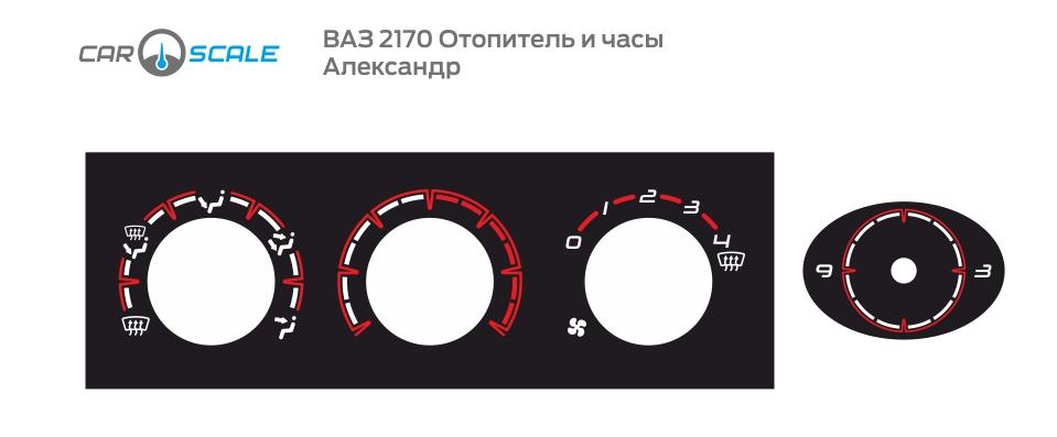 VAZ 2170 HEAT CLOCK 10