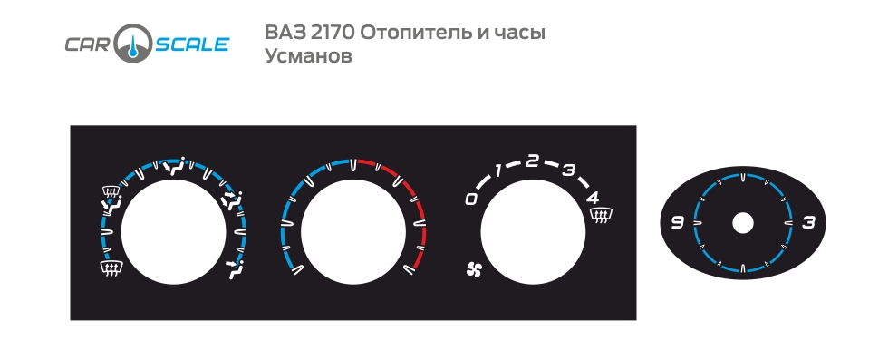 VAZ 2170 HEAT CLOCK 11