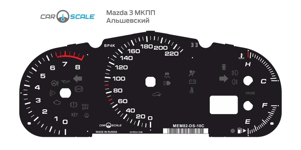 MAZDA 3 MANUAL 03