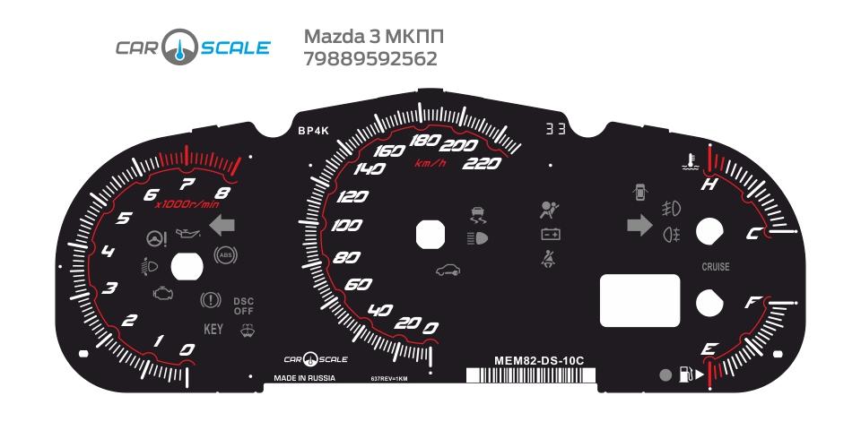 MAZDA 3 MANUAL 04