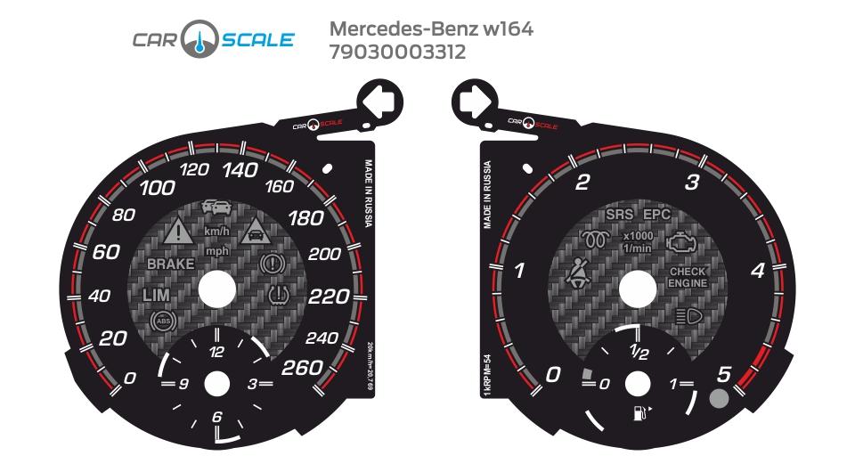 MERCEDES BENZ W164 06