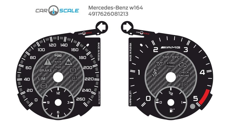 MERCEDES BENZ W164 07