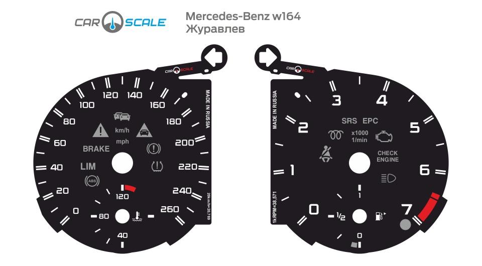 MERCEDES BENZ W164 09