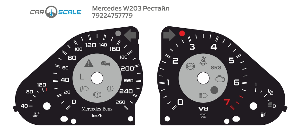 MERCEDES BENZ W203 17