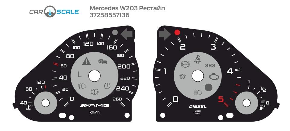 MERCEDES BENZ W203 08
