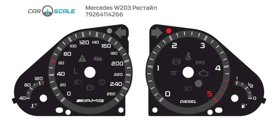 MERCEDES BENZ W203 11