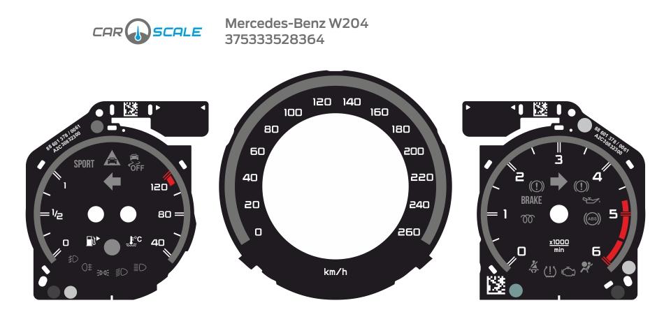 MERCEDES BENZ W204 10