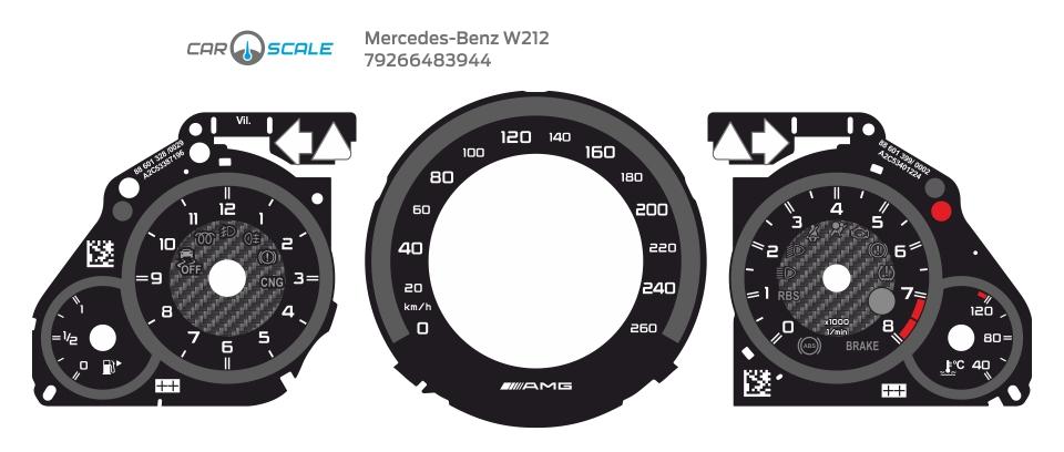 MERCEDES BENZ W212 03