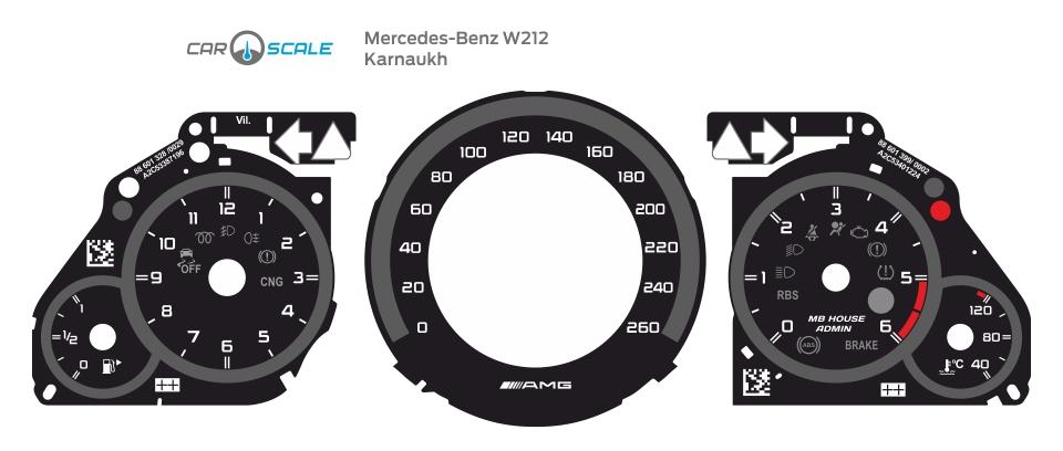 MERCEDES BENZ W212 07