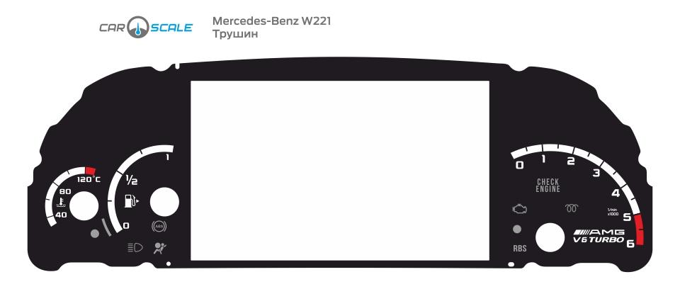 MERCEDES BENZ W221 03