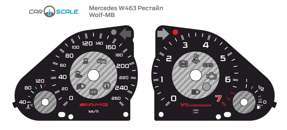 MERCEDES BENZ W463 03